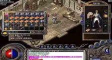 新开传世sf网的游戏小资玩家养成记