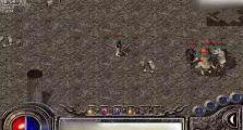 高玩教你如何玩新开的传世sf中神魔之井地图