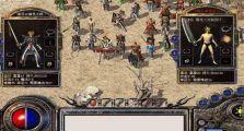 传世世界私服的战士从初期开始的升级攻略