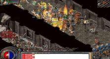 1.76四区•午后传世sf发布网里激情决战幻境