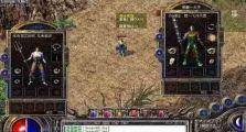超变态传世sf中平民战士玩家应优先选择暴击装备