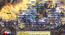 超级对新开传奇世界中战活动玩法攻略