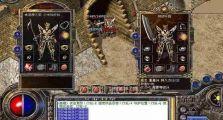谈谈传世的游戏中职业-战士