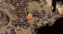 1.76四区•盛大传奇世界官网的群雄混战玛法,横扫封魔祖玛