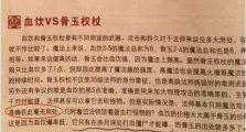 176传世私服发布网中散人版本【君临天下】之孤胆英雄夺宝战