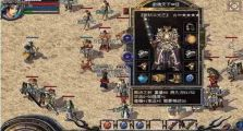 为什么说找传世的战士PK很厉害?
