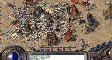 传世变态私服中平民战士玩家应优先选择暴击装备