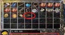 传奇世界客户端里游戏四大圣兽介绍
