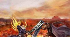 高玩盛大传奇世界官网的道士分享单杀魔龙教主的方法