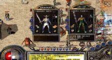 那些年传奇世界官网的幻境地图的回忆