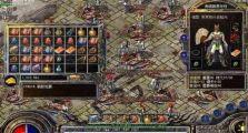 传奇世界下载中游戏十步杀一人千里不留行斩在哪里爆出?