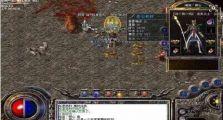 新开传世网站的道士PK的主要战术之游击战