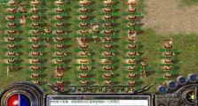 传世开服网里战士通过与道士战斗提高操作技术