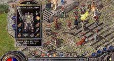 传奇世界2官网里玩游戏要保持一个好的心情