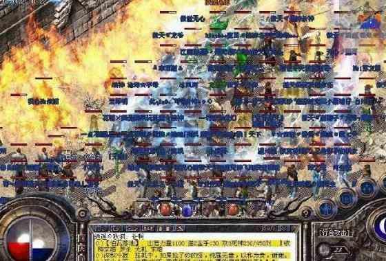 江湖最新传世私服里儿女打擂台(二) 最新传世私服 第1张