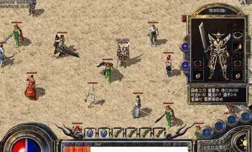 新开传奇世界中游戏十步杀一人千里不留行斩在哪里爆出? 新开传奇世界 第1张